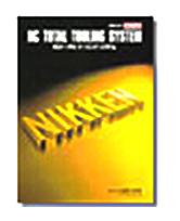 Jigs Maker Special Products Nikkokizai Inc